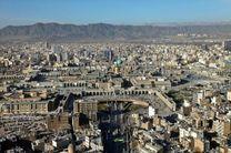 کیفیت هوای امروز، شنبه ۱۴ فروردین ماه در کلانشهر مشهد سالم است