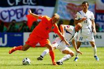 ساعت بازی صربستان و مونته نگرو مشخص شد