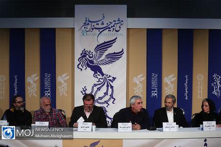 نشست خبری فیلم «خروج» به کارگردانی ابراهیم حاتمی کیا