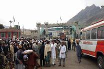 حمله تروریستی در شرق در افغانستان 18 قربانی داشت