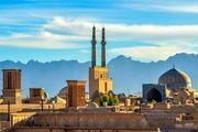 باید ارزشهای فرهنگی شهر یزد در جهان اشاعه یابد