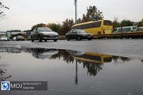 پیش بینی وضعیت جوی تهران تا ۸ مهر۹۹/ بارش پراکنده در برخی استان های کشور