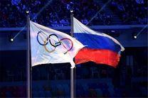 روسیه از حضور در المپیک و پارالمپیک ۲۰۱۶ محروم میشود