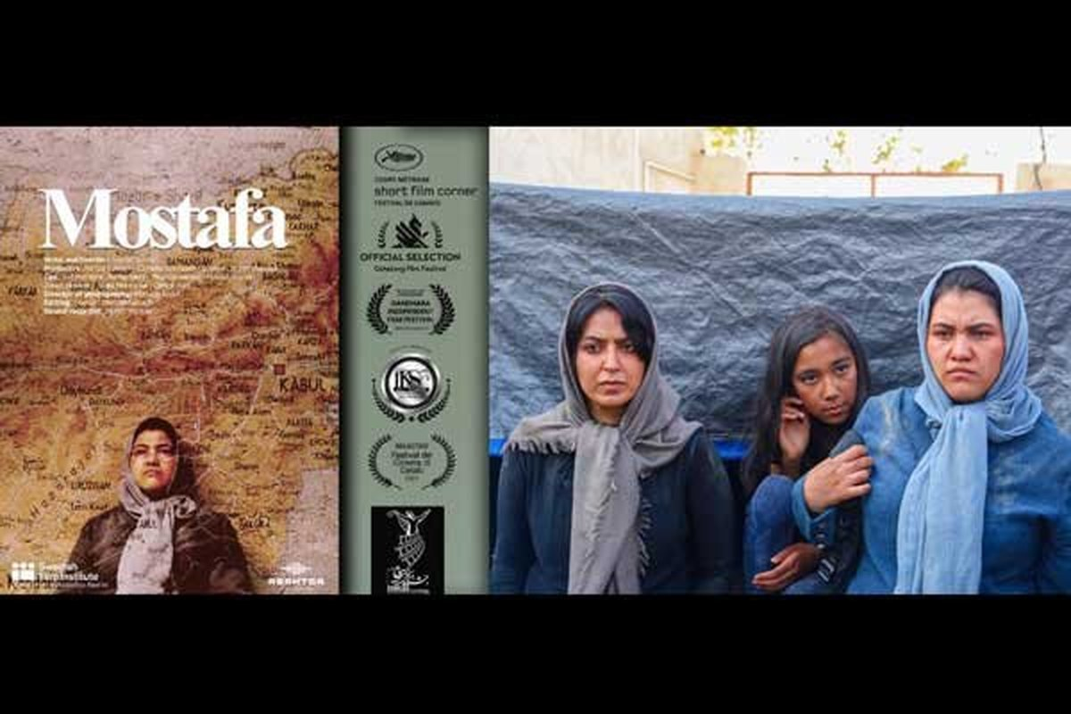 «مصطفی» جایزه بهترین کارگردانی فیلم کوتاه جشنواره کلکته را دریافت کرد
