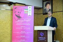 بانک رفاه کارگران حامی اولین جشنواره علمی، ادبی و هنری سعدی شد