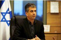 اعتراف وزیر اطلاعات رژیم صهیونیستی به ترور شهید فخری زاده