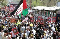 مسیرهای پنجگانه راهپیمایی روز جهانی قدس در شهر اصفهان