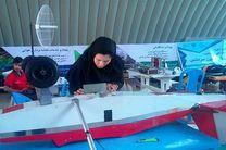 مسابقات طراحی و ساخت هواپیمای بدون سرنشین در کلاله