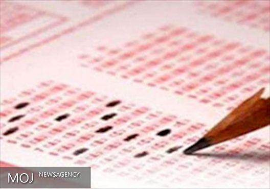 تمدید مهلت انتخاب رشته آزمون ارشد پزشکی تا ۱۵ تیر