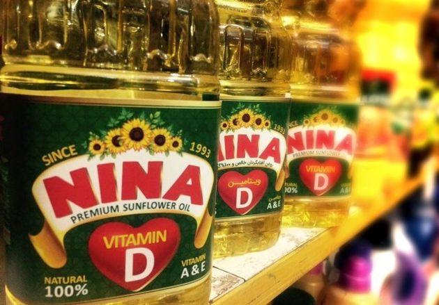 نینا موفق به تولید روغن غنی شده با ویتامین D شد