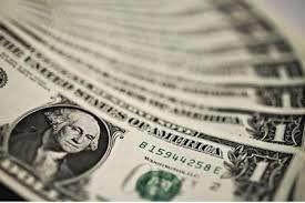 قیمت دلار مبادله ای در 21 بهمن 3697 تومان