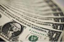 قیمت ارز در بازار آزاد 7 شهریور/ قیمت دلار 10926 تومان شد