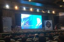 مراسم بیانیه گام دوم انقلاب با حضور امیر نصیرزاده برگزار شد