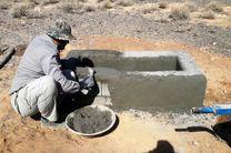 4 آبشخور با همکاری خیرین در منطقه حفاظت شده اردستان ساخته شد
