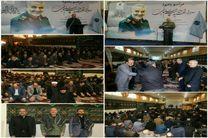 مراسم بزرگداشت سپهبد شهید حاج قاسم سلیمانی در مخابرات منطقه اصفهان برگزار شد