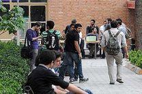 برنامه صندوق رفاه دانشجویان برای ارتقاء سلف های فنی حرفهای