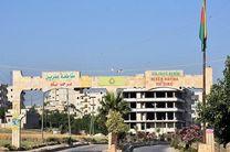 آشتی ملی به منطقه عفرین در شمال سوریه رسید
