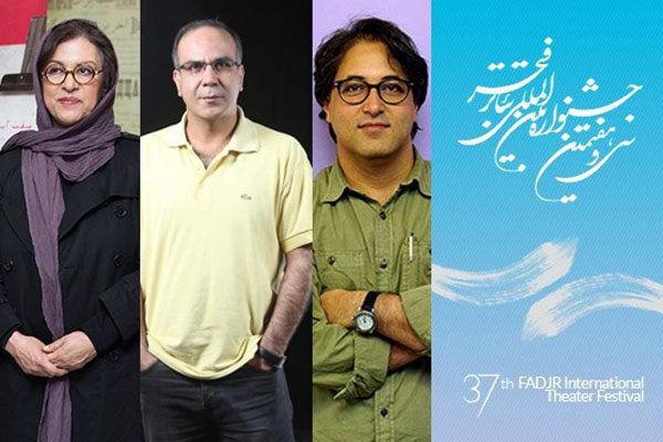 اسامی گروه انتخاب مسابقه تئاتر ایران- دو در بخش صحنهای معرفی شد