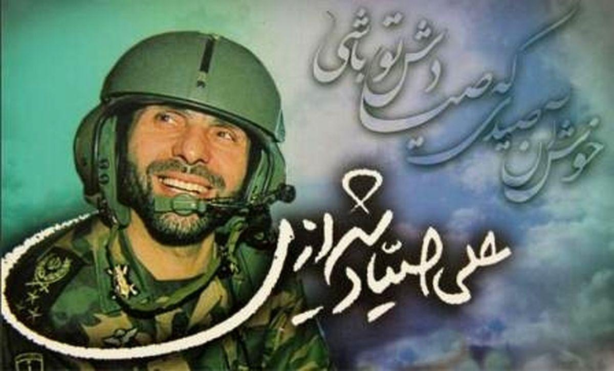 ساخت سریال شهید صیاد شیرازی به جریان افتاد