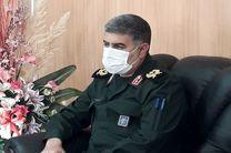 همکاری سپاه و ناجا یک ضرورت انکار ناپذیر برای تامین امنیت کشور است