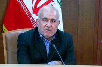 تشکیل ستاد استانی صبر در دادگستری کل استان گیلان