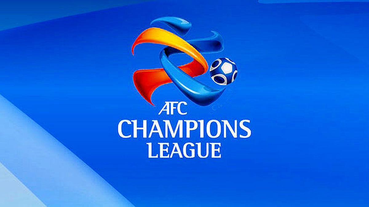اجازه حضور تماشاگران در فینال لیگ قهرمانان آسیا