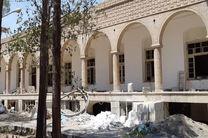 بنای تاریخی بیمارستان اخوان کاشان از تخریب در امان ماند