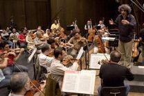 مستر کلاس «رهبری ارکستر» در فرهنگسرای ارسباران برگزار می شود