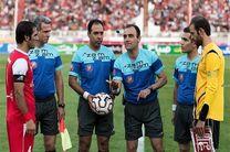 اسامی داوران هفته اول لیگ برتر فوتبال اعلام شد