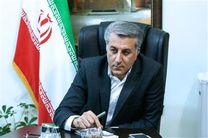 راه اندازی پایگاه اطلاع رسانی استانداری فارس با نسخه جدید