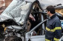آزادراه پل زال - خرمآباد مسدود شد / 3 کشته در پی تصادف زنجیرهای 11 خودرو