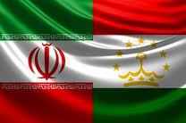 بیانیه وزارت خارجه تاجیکستان درباره سفر رئیسی به این کشور