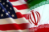 نمایندگان دولت را موظف به اقدامات متقابل و قاطع با آمریکا کردند
