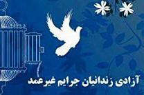 پخش برنامه ماه مهربانی در ماه مبارک رمضان از شبکه استانی یزد