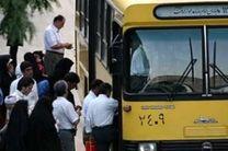 اول مهرماه؛ خدمات ناوگان اتوبوسرانی بندرعباس رایگان می شود