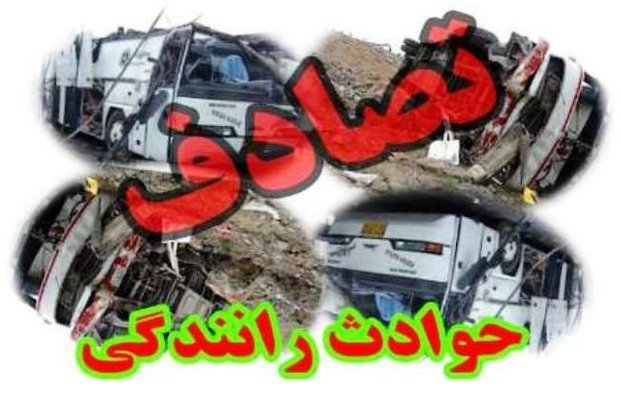 جزئیات تصادف مرگبار در سیستان و بلوچستان
