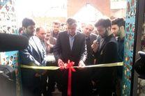 افتتاح نمایشگاه کتاب ساری با حضور ناشران برتر استان و کشور
