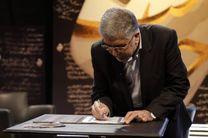 رییس جهاد دانشگاهی جمعه مهمان برنامه دستخط میشود