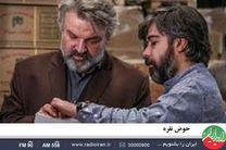 حامد عنقا به حوض نقره می رود/تهیه کننده آقازاده میهمان رادیو ایران