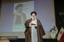حجت الاسلام رییسی فردا به عنوان رییس قوه قضاییه منصوب می شود