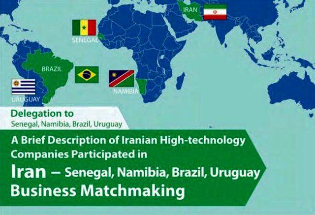 سمینار اقتصادی ایران و برزیل سه شنبه 21 فروردین برگزار می شود