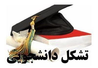 واکنش تشکل های دانشجویی به اظهارات فرماندار مشهد