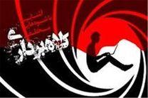 دستگیری کلاهبردار تلفنی  در خمینی شهر