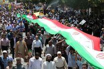 بیانیه وزارت ارشاد برای دعوت مردم به حضور راهپیمایی قدس
