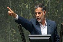 شرط نقوی حسینی برای تایید FATF/ اگر مشکلات حل نشد رییس جمهور استیضاح شود