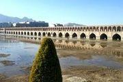 کیفیت هوای اصفهان سالم است / شاخص کیفی هوا  70