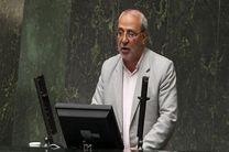 استعفای نمایندگان استان اصفهان در مجلس نمایشی نیست