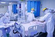 کمک 50 میلیونی اوقاف گلپایگان به بیمارستان عیسی بن مریم اصفهان