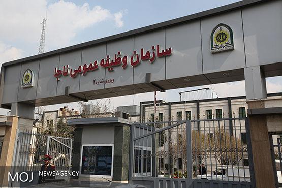 ستاد فراخوان و تعیین تکلیف مشمولان غایب تشکیل شد