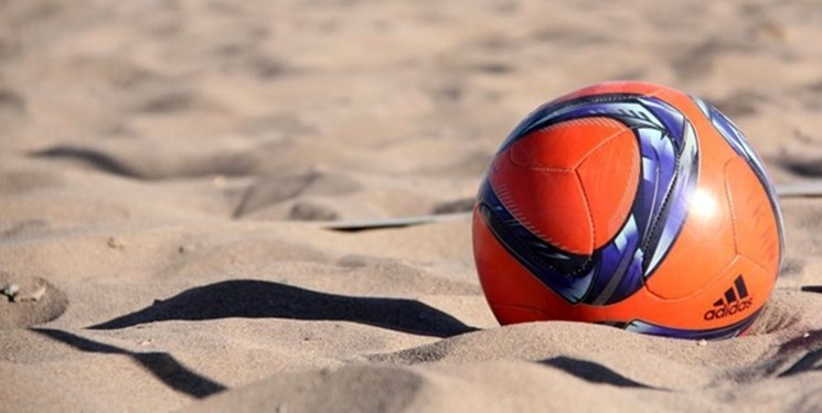میزبان بازیهای جهانی ساحلی ۲۰۱۹ مشخص شد